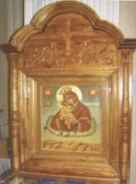 Icon of the Mother of God POCHAEVSKAYA